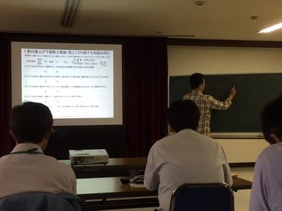 新井商工会議所