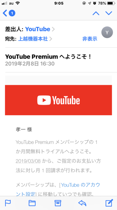 190214youtube.png