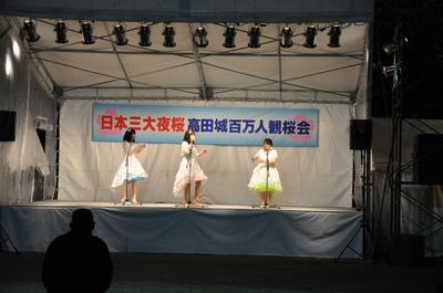 百万人観桜会