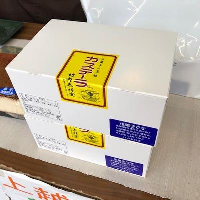 竹内泰祥堂