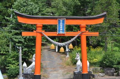 菅生稲荷神社