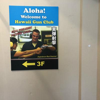 ハワイツアー