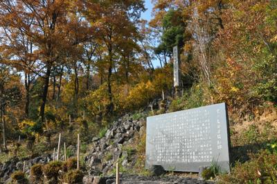 秋の穴の谷