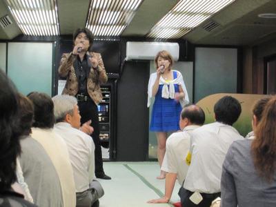 東京招待旅行