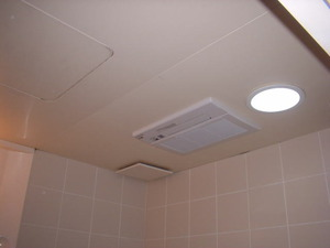 ガス浴室暖房乾燥機